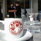 Kawa cypryjska