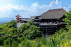 Kioto - Kiyomizudera