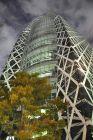 Wieżowce w Tokio
