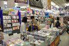 Tokio - w księgarni z komiksami