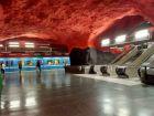 Stacja Solna